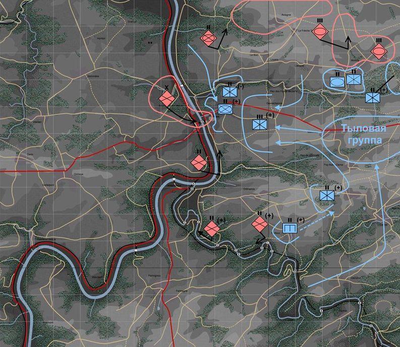 AAR Command Ops 4-5