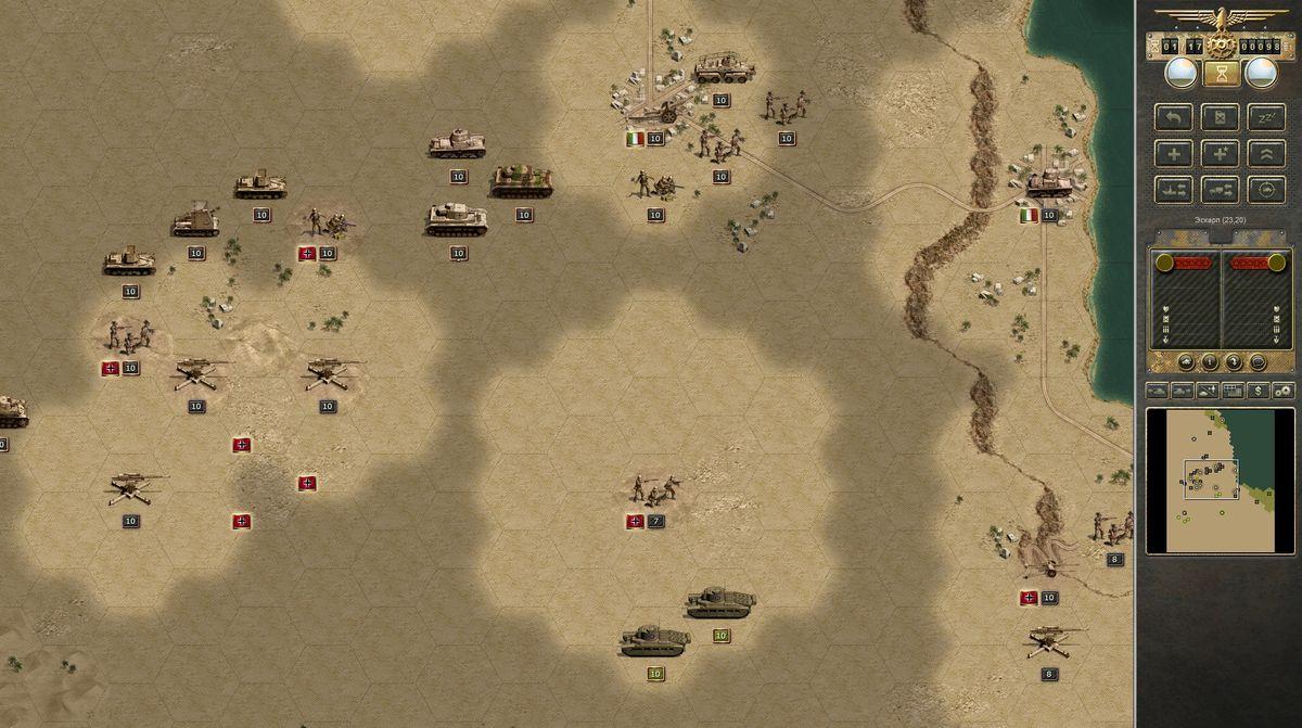 Panzer-Corps-Afrika-Korps-scr-02
