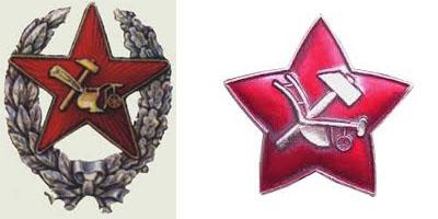 красная звезда с изображением плуга и молота