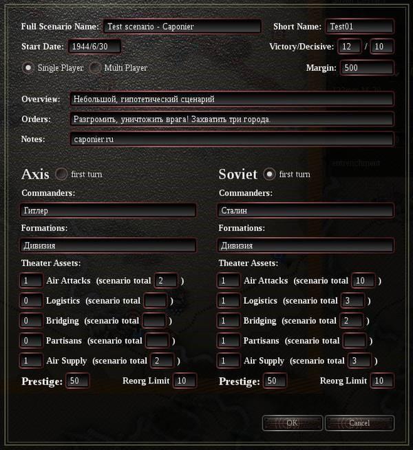 Unity of Command Editor 3