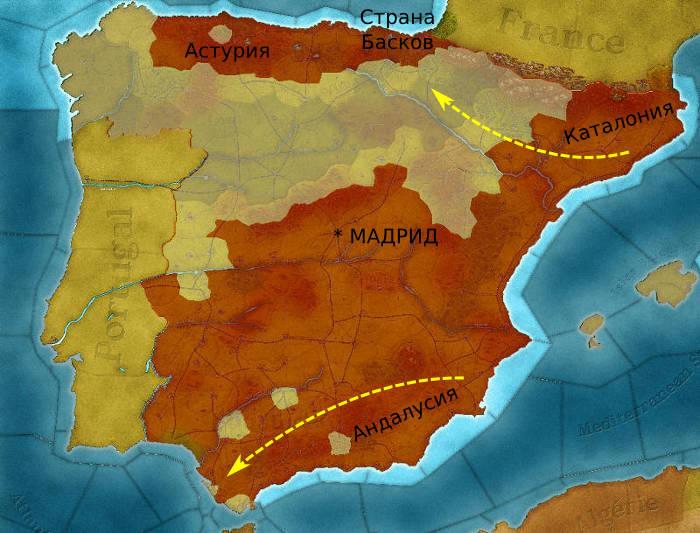 Espana 1936