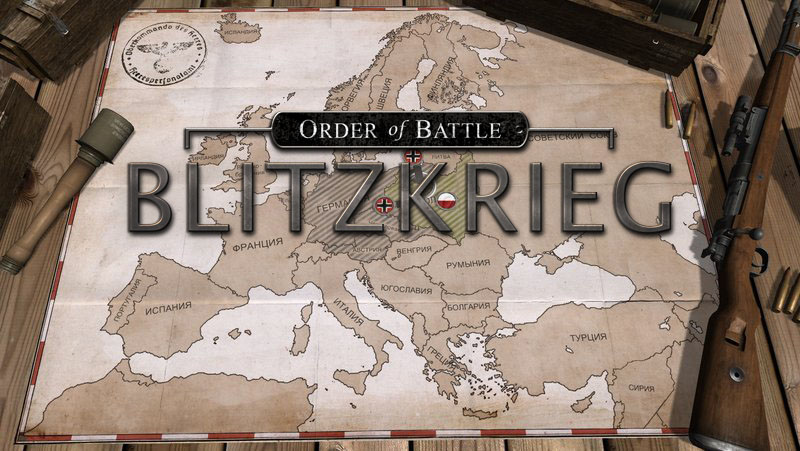 Order of Battle: Blitzkrieg - обзор нового DLC
