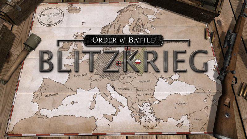 Order of Battle: Blitzkrieg - обзор нового DLC