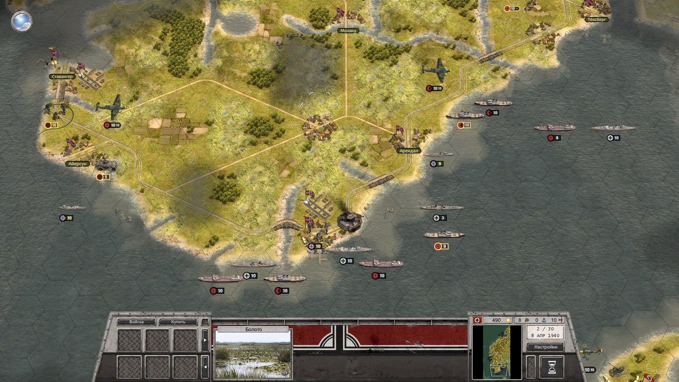 order-of-battle-blitzkrieg-03
