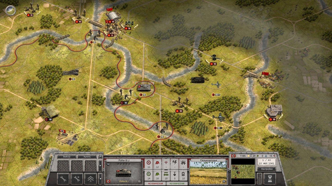 order-of-battle-blitzkrieg-04