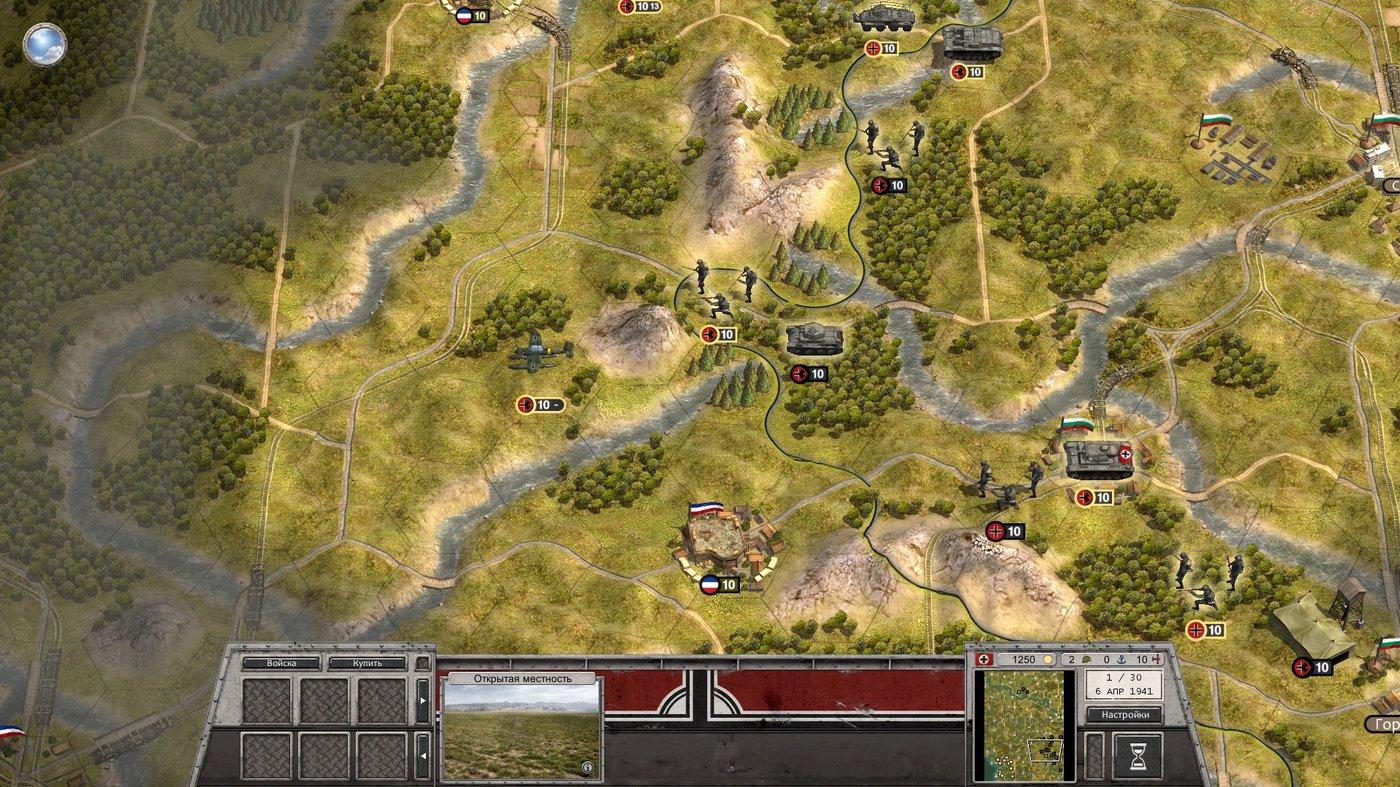 order-of-battle-blitzkrieg-05