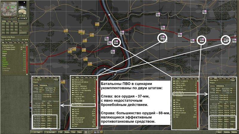 AAR Command Ops 2-04