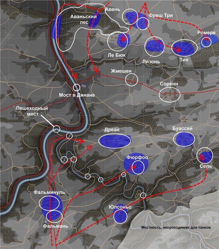 AAR Command Ops 2-12