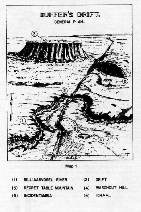 Примерный план местности, описываемой в книжке