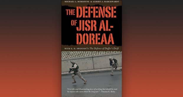 Defence of Jisr Al Doreaa