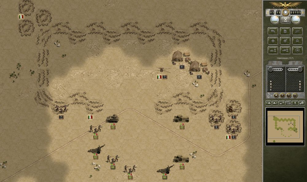 Panzer Corps Allied Corps -04