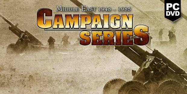 Campaign Series: Middle East 1948 -1985 в продаже!