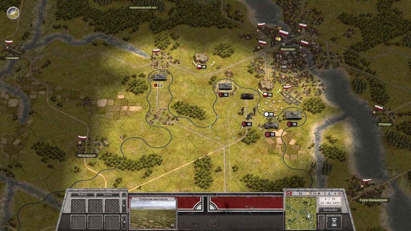 order-of-battle-blitzkrieg-02