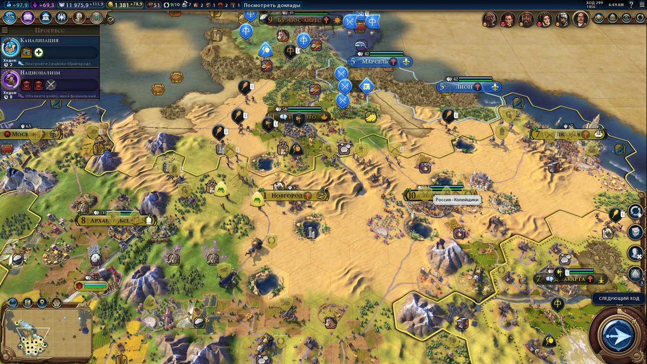 Обзор Civilization VI