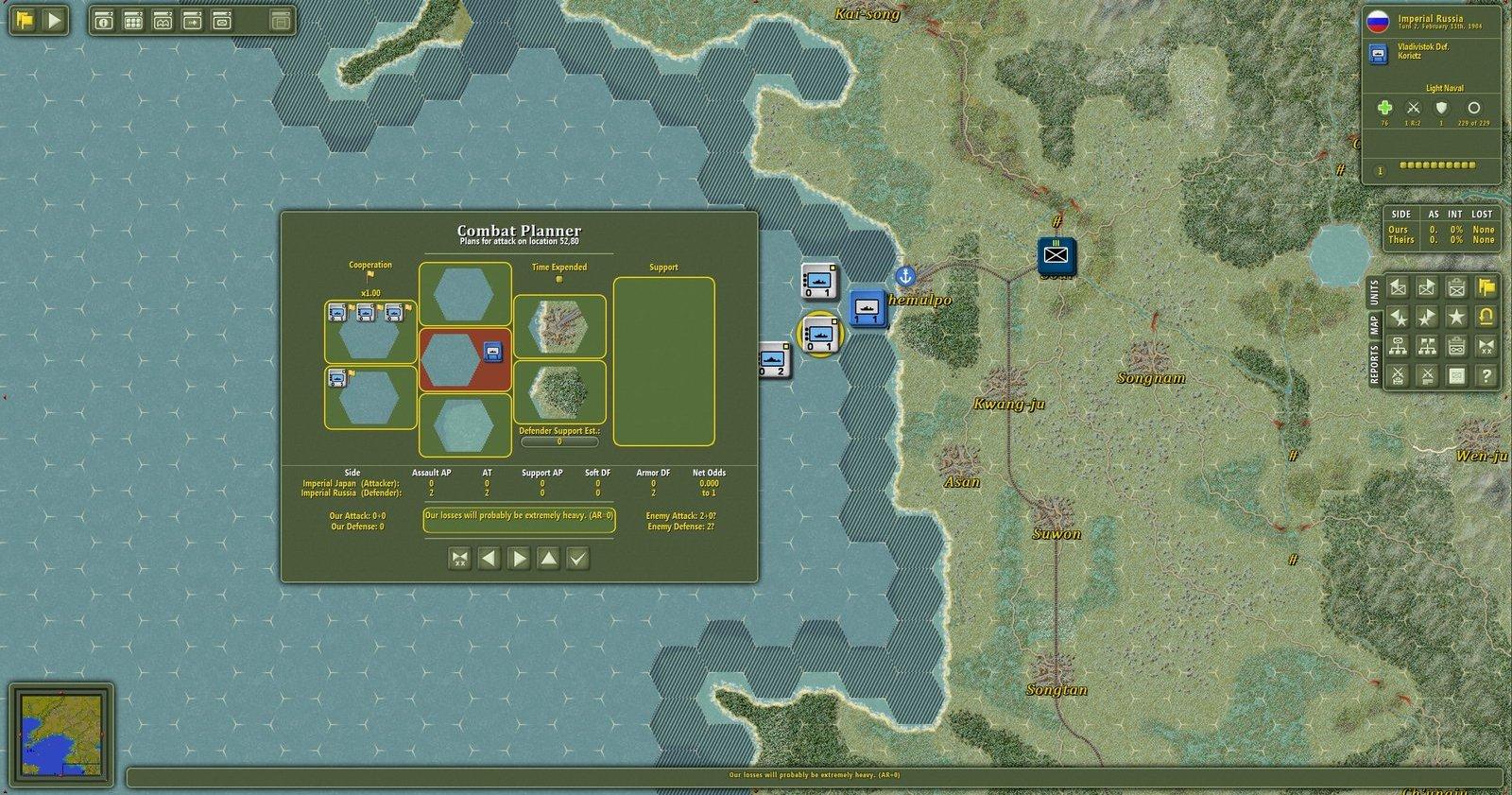 Анализ военно-морских операций в TOAW4
