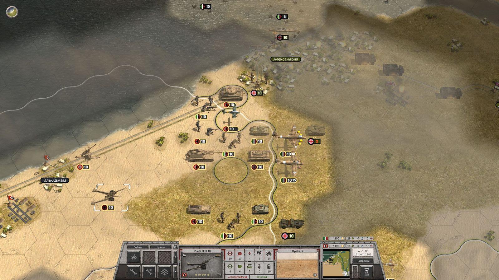 Order of Battle: Sandstorm