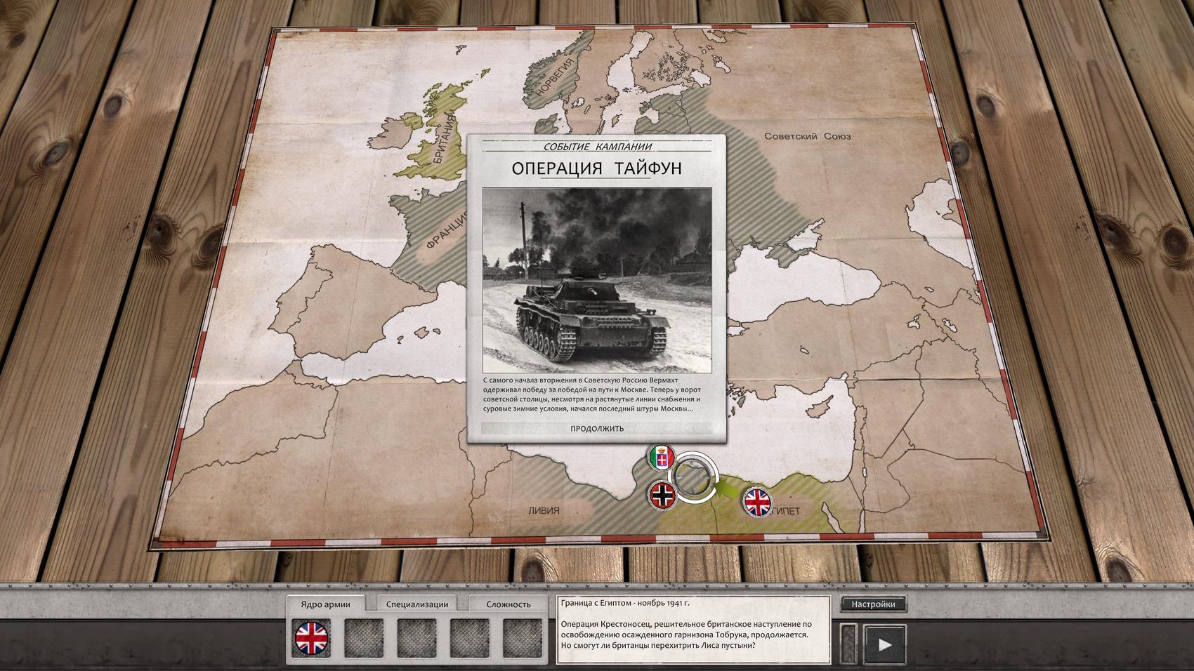 Allies Defiant