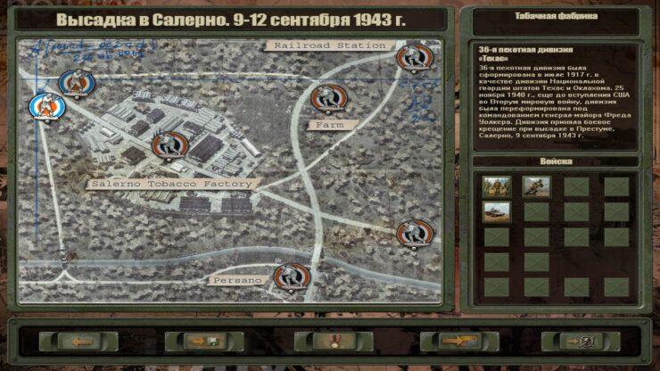 Blitzkrieg 2 - Total Conversion